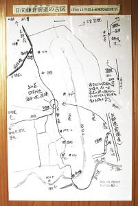 日向鎌倉街道の古道地図