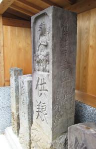 宝暦7年の庚申塔
