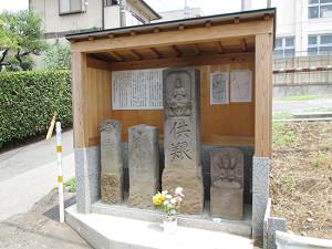 日向鎌倉街道の石造文化財