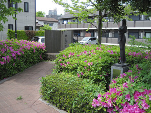 鎌倉橋緑地公園