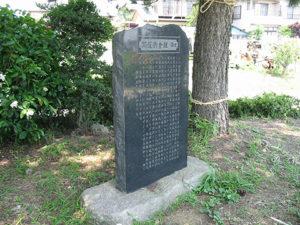 鎌倉街道跡碑-01