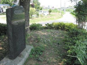 鎌倉街道跡碑-02