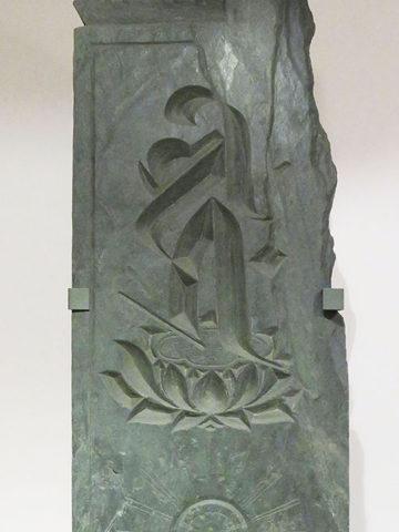 kanfukuji-03