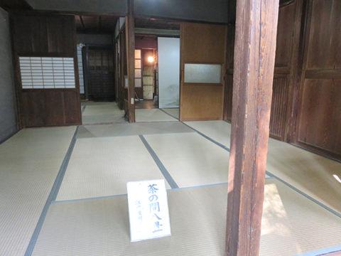 nagashimake-bukeyashi-08