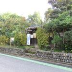 nanamagari-15