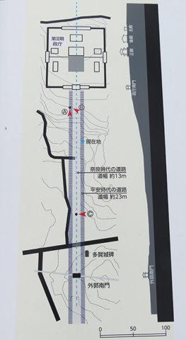 tagajyoato-06